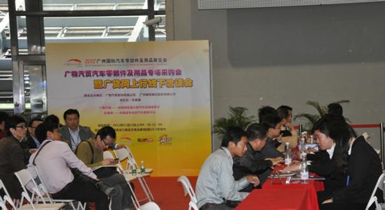 参与广州汽车零部件及用品展 进入华南最大经销商采购体系